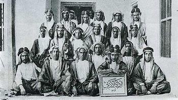 تاريخ الكويت النادي الأدبي الكويتي