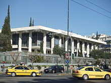 List Of Diplomatic Missions In Greece Wikipedia - Us embassy athens map