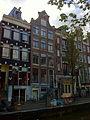 Amsterdam - Oudezijds Achterburgwal 27.jpg