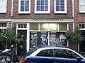 Amsterdam Rozenstraat 39 door.jpg