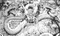 Ancient-china.png