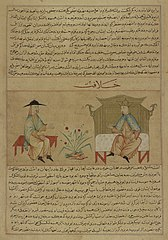Mansur, Fatimid Caliph of Egypt,  from a manuscript of Hafiz-i Abru's Majma'al-tawarikh