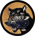 Anti-Submarine Squadron 23 (US Navy) patch 1961.png