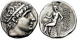 Antiochos I Tetradrachm 620447.jpg