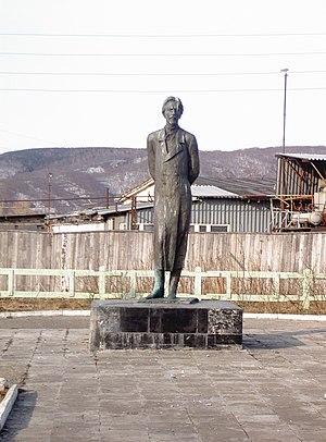 Alexandrovsk-Sakhalinsky (town) - Image: Anton Chekhov monument Alexandrovsk Sakhalinsky file 1