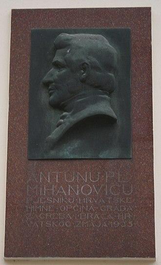 Antun Mihanović - Antun Mihanović