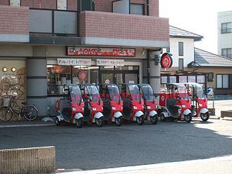 Aoki's Pizza - Aoki's Pizza Kashiwamori Store