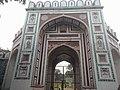 Arab Ki Sarai East Gate.jpg