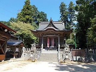 Araho Shrine