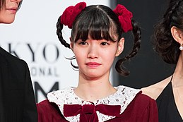 "Arakawa Chika from ""The Brand New Legend Of The Stardust Brothers"" at Opening Ceremony of the Tokyo International Film Festival 2016 (33513718731).jpg"