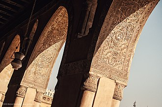 Mosque of Ibn Tulun - Geometric arch decorations
