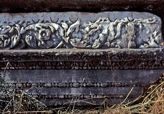Nysa on the Maeander - Architrave fragment from the Bouleuterion of Nysa