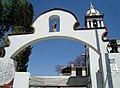 Arco San Marcos.jpg