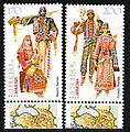 ArmenianStamps-345-346.jpg