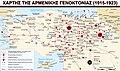Armenian Genocide Map-el.jpg