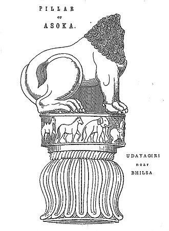 Vidisha - Capital of one of the pillars of Ashoka, from Udayagiri near Vidisha.