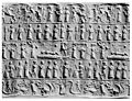 Assyrian Cylindar depicting an exorcism Wellcome M0006289.jpg