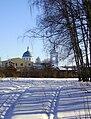 At Beryozki Park.jpg