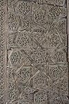 Atatürk Congress and Ethnographic Museum in Sivas - Divrigi woodwork 8186.jpg