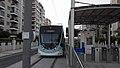 Atatsehir tram.jpg