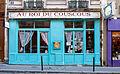 Au roi du couscous, Paris 6 November 2014.jpg