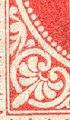 Austria 1874 5kr type IIb fine print detail.jpg