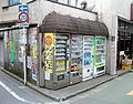 AutoVender NakaiTokyo200505.jpg