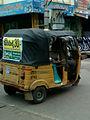 Auto rickshaw in Kakinada.jpg