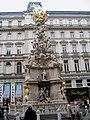 Autricue Vienne Pestsaule - panoramio.jpg