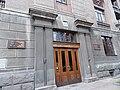 Bхідні двері. Будинок Мануїльский-Козицький. - Київ, Шовковична вул., 8-20.jpg