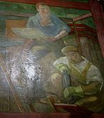 File:BREC lobby murals 4.jpg