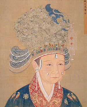 Empress Zheng (Song dynasty) - Image: B Song Dynasty Empress of Huizong