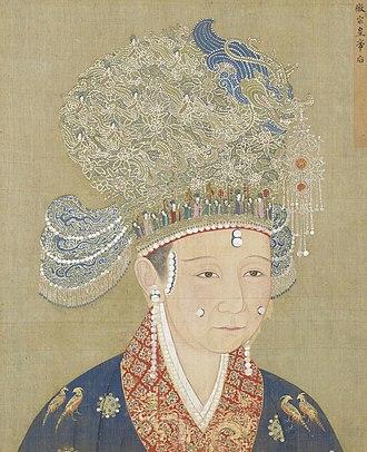 Empress Zheng (Song dynasty) - Image: B Song Dynasty Empress of Huizong