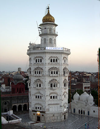 Sikh architecture - Exterior of the Gurdwara Baba Atal, located in Amritsar, India.