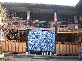 Bai people - A tea-serving ceremonial ground.