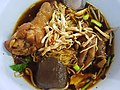 Balsam-pear noodle soup - Bangkok - 2017-05-25 (001).jpg