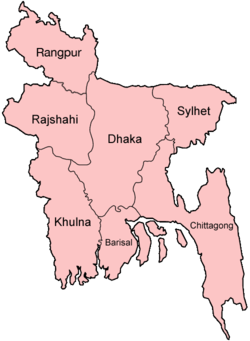 Bangladesh divisions english.png