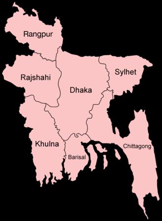 Bangladesh Police - Image: Bangladesh divisions english