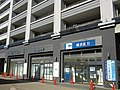 Bank of Yokohama Kita-yamata branch.jpg