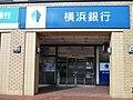 Bank of Yokohama Tama Center branch.jpg