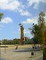Barcelona, Dona i Ocell, IPA-38900-WLM.jpg