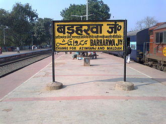 Barharwa Junction railway station - Image: Barharwa Nameboard
