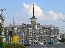 Barnaul - building with spire.jpg