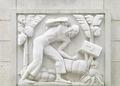 Bas-relief sculpture, Robert N.C. Nix Federal Building, Philadelphia, Pennsylvania LCCN2010718951.tif