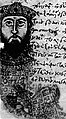 Basil. Mutinensis gr. 122 f. 184v.jpg