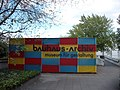 Bauhaus Museum in Berlin.jpg
