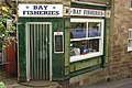 Bay Fisheries, Robin Hood's Bay - geograph.org.uk - 448961.jpg