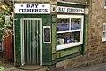 Bay Fisheries, Robin Hood's Bay - geograph.org.uk - 448961.jpg