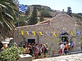 Baznīca Spinalongas cietoksnī - panoramio.jpg