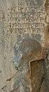 Behistun Relief, Assina.jpg